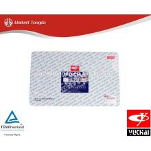 Yuchai YC4E комплект прокладок для капитального ремонта E0200-9000100A