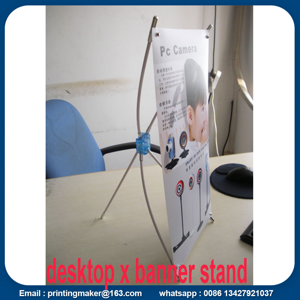 mini desktop banner displays