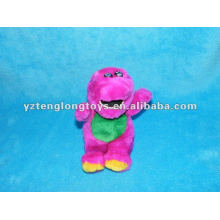 Lovely And Cute Soft Plush Dinosaur Toys