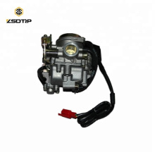 50cc 2 or 4 stroke keihins motorcycle carburetor