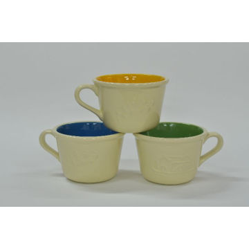 Color Inside Yellow Cup