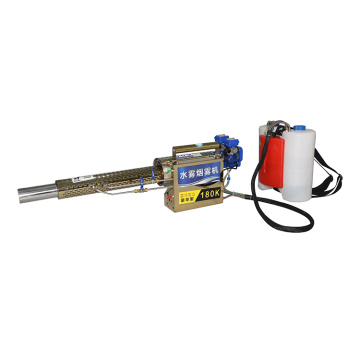 pest control fog fogging machine virus prices