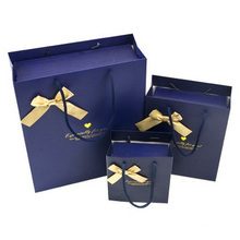 Pure Hot Stamping Gift Blue Box with Gift Bag,