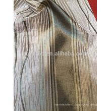 Nouveau rideau jacquard à 100% polyester à rayures