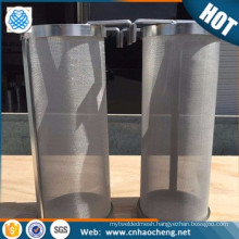 "Alibaba China 1/2"" 300 400 micron stainless steel corny keg dry mesh hop filter"