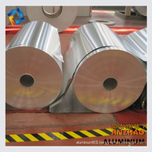 8000 series top supplier aluminum coil 8011