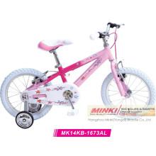 Сплав Kids Bike (MK14KB-1673)