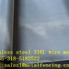 Treillis métallique en acier inoxydable 316L
