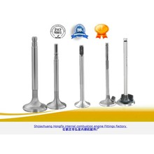 KOREA Car Engine Valve Parts for HYUNDAI G4EK