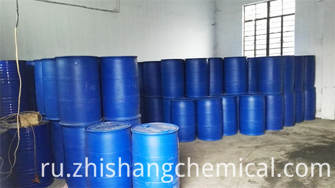 Oxytetracycline hydrochloride