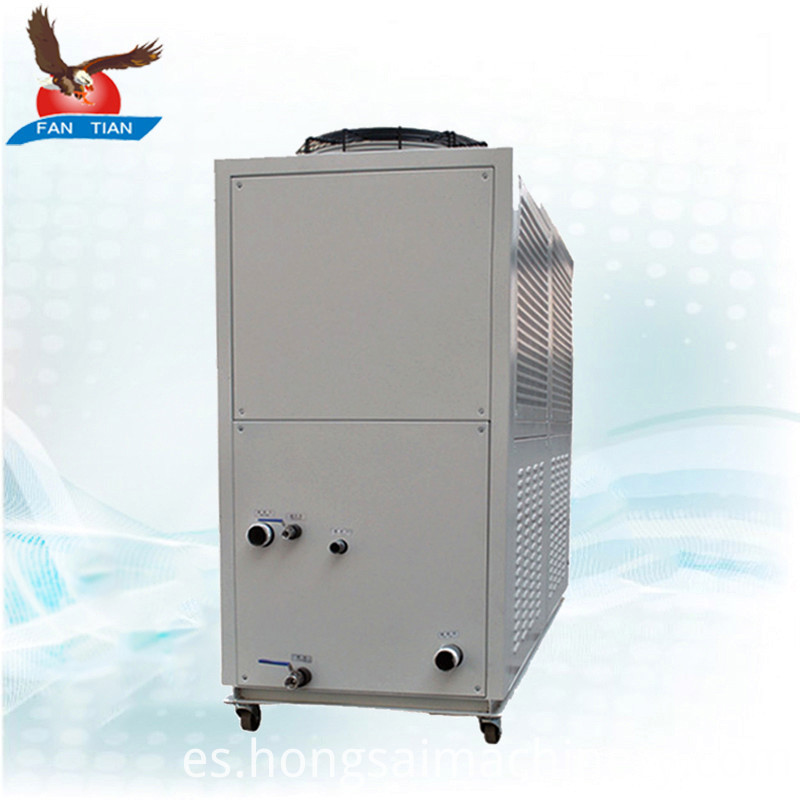 25HP air cooled chiller