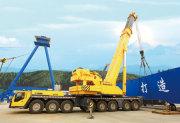 XCMG All Terrain Crane Qay500