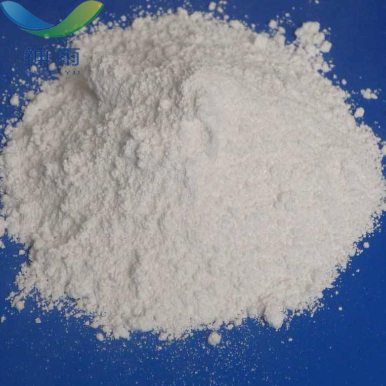 Cas 1314 13 2 Zinc Oxide