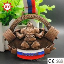 Custom 3D Inner Cut Weightlifting Medal with Ribbon