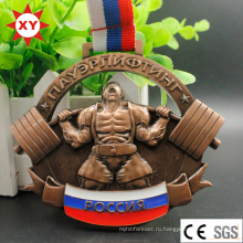 Таможня 3D Внутренняя тяжелой атлетике медаль с лентой
