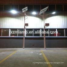 new arrived YANGZHOU energy saving solar street light /with solar street light battery