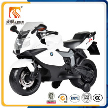 2016 Best Selling China Kids Ride on Electric Motorcycle for Sale