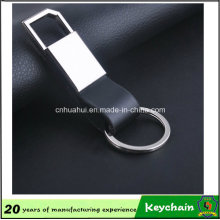 High Quality Braided PU Leather Keychain