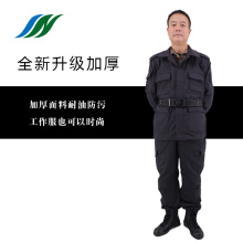 Security and Patrol Uniform for Winter