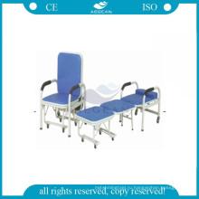 Больница АГ-AC004 полулежа недорогие металлические складные стулья для пациентов