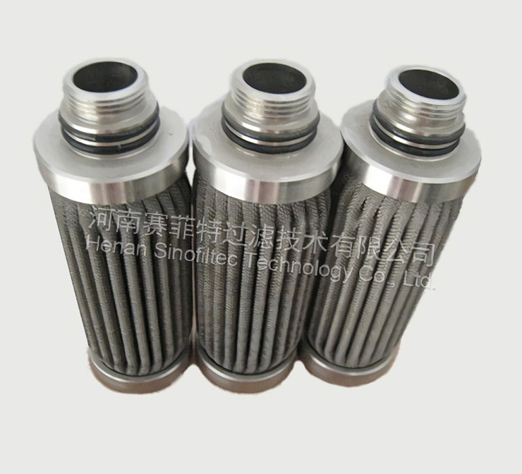 Stainless Steel Pleated Filter Cartridges
