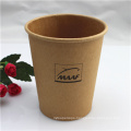 Logo Printed Kraft Coffee Holder Paper Cup with Lid