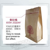 Eight Sides kraft Paper Aluminated  Flat Bottom Zipper Bags