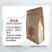Oito sacos kraft de papel em alumínio Flat Bottom Zipper
