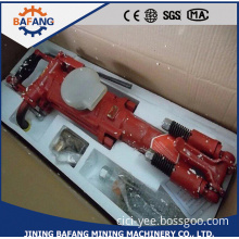 7665 rock drills/hammer drill /rock drilling machine