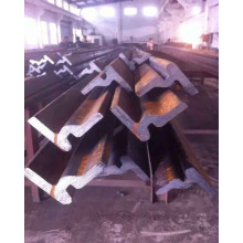 M Profile Steel for Expansion Joints