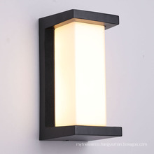 Industrial decoration 12W IP65 waterproof Outdoor led wall lamp