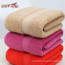 Home use colorful jacquard satin gear turkish cotton bathroom towel set