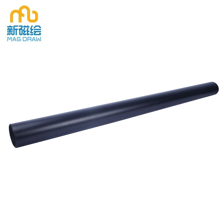 blackboard roll