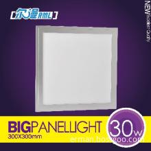 30W Aluminum Die casting 300*300mm LED Light Manufacturer