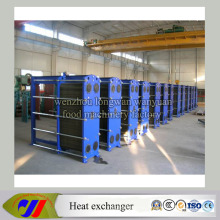 Plate Heat Exchanger for Cooling