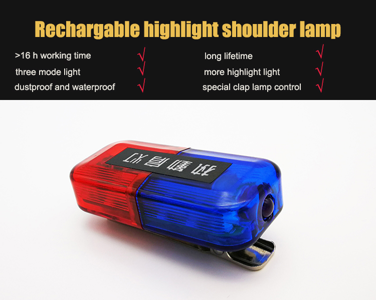 Red Blue Strobe safety Shoulder Lamp