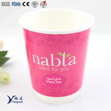 Disposable Double Walled Insulated Hot Coffee Paper Cups