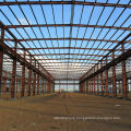 SGS Approved Low Cost Steel Prefabricated Building for Workshop