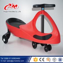 Billiges Graco Baby-Schwingenauto / Qualitätsbabyschwingen im Freien / ökonomisches Babyschwingen Kind-Schwenken-Auto mit neuem ABS und CER ISO SGS