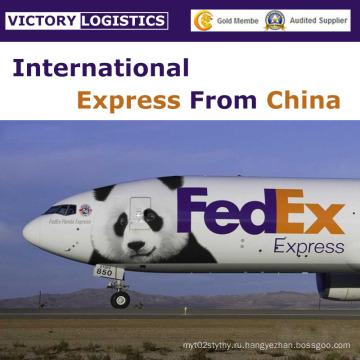Курьер/Экспресс дверь к обслуживанию поставки двери из Китая по всему миру (курьерской службой DHL, ИБП, FedEx, ТНТ, Сэм)