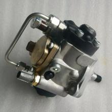 Топливный насос SK200-8 22100-E0030 цена