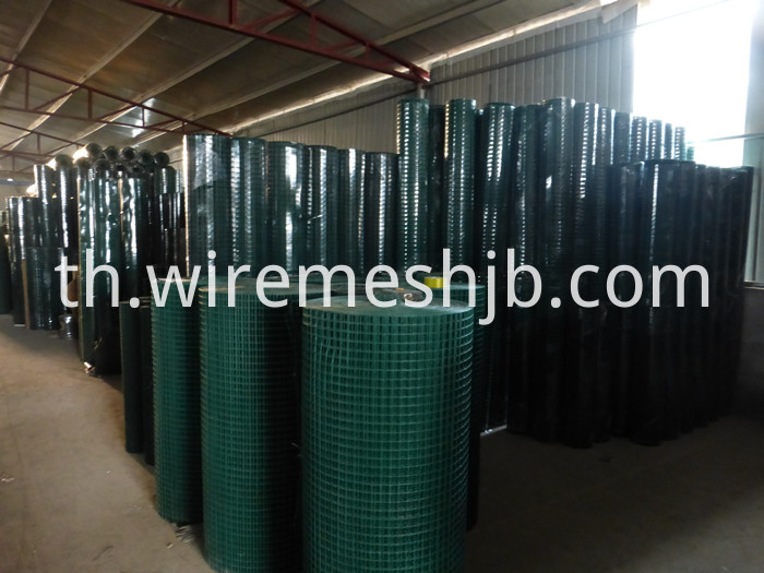2''x 3'' Welded Wire