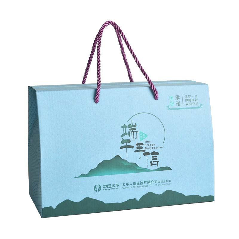 environmental protection tweezers packaging carton