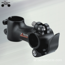 High quality bike stem with light weight 31.8mm