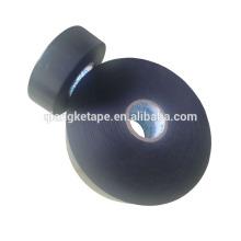 Jining Qiangke Pipe Butyl Repair Tape