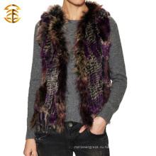 Модный зимний жилет завод теплый настоящий енота и Rabiit меховой жилет для девушки