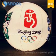 Оптовая надувная реклама надувной шарик с воздушным шаром, подвесной надувной шар