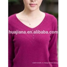 Женщины кашемир V шеи вязать свитер
