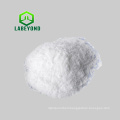 l arginine powder, CAS NO.74-79-3