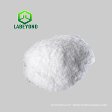 best price L Methionine, CAS NO.63-68-3